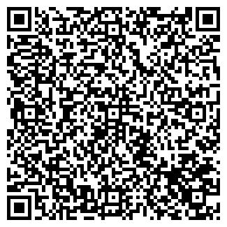 QR-код с контактной информацией организации К И Т, ООО