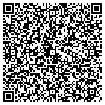 QR-код с контактной информацией организации СТРОЙ КА ПКФ, ООО