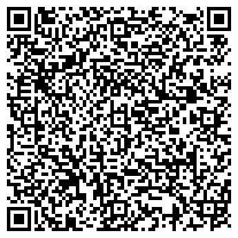 QR-код с контактной информацией организации УНИВЕРСАЛСЕРВИС ОДО