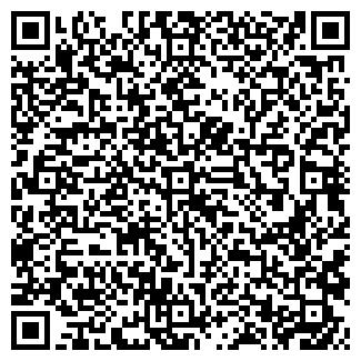 QR-код с контактной информацией организации АНИВ, ООО