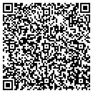 QR-код с контактной информацией организации АНДРОННИКОВО