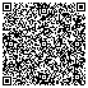 QR-код с контактной информацией организации РОМАШИНСКИЙ СПК