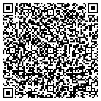QR-код с контактной информацией организации ВЕРХНЕСПАССКОЕ, ООО