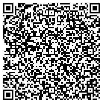 QR-код с контактной информацией организации УЧИЛИЩЕ МЕДИЦИНСКОЕ СЛУЦКОЕ