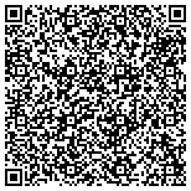 QR-код с контактной информацией организации ТИХВИНСКАЯ СПЕЦИАЛИЗИРОВАННАЯ ПСИХОТУБЕРКУЛЕЗНАЯ