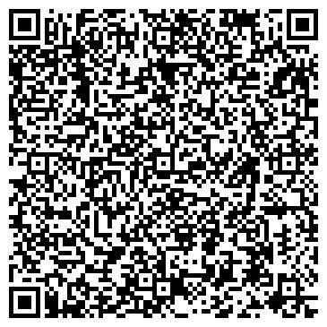 QR-код с контактной информацией организации ДУБРОВСКИЙ ФЕЛЬДШЕРСКО-АКУШЕРСКИЙ ПУНКТ