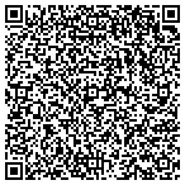 QR-код с контактной информацией организации ЕРЕМИНОГОРСКИЙ ФЕЛЬДШЕРСКО-АКУШЕРСКИЙ ПУНКТ