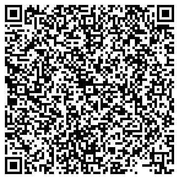 QR-код с контактной информацией организации ИЛЬИНСКИЙ ФЕЛЬДШЕРСКО-АКУШЕРСКИЙ ПУНКТ
