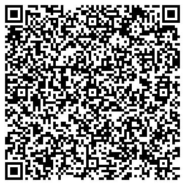 QR-код с контактной информацией организации ПАШОЗЕРСКИЙ ФЕЛЬДШЕРСКО-АКУШЕРСКИЙ ПУНКТ