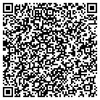QR-код с контактной информацией организации МОБИЛЬНЫЙ СЕРВИС