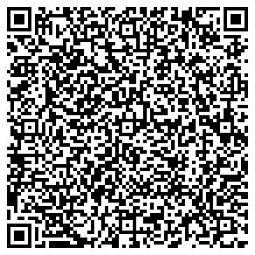 QR-код с контактной информацией организации ЭКСПЕДИЦИЯ ГЕОЛОГОРАЗВЕДОЧНАЯ БЕЛОРУССКАЯ ФИЛИАЛ