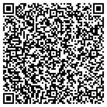 QR-код с контактной информацией организации КАПШИНСКАЯ СЕЛЬХОЗАРТЕЛЬ