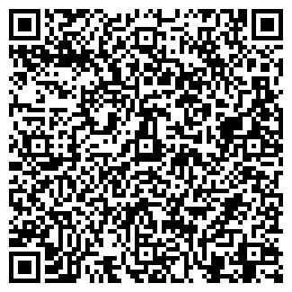 QR-код с контактной информацией организации ЦВЕТЫ, ООО