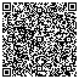 QR-код с контактной информацией организации ШУГОЗЕРО