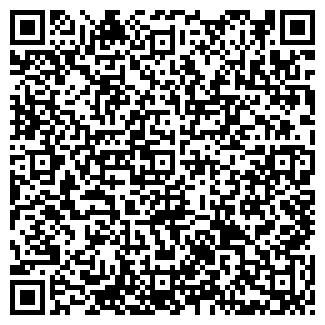 QR-код с контактной информацией организации ДРСУ 191