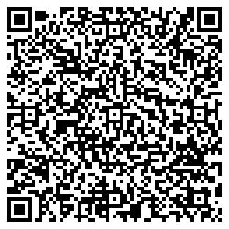 QR-код с контактной информацией организации ЛИПНАЯ ГОРКА
