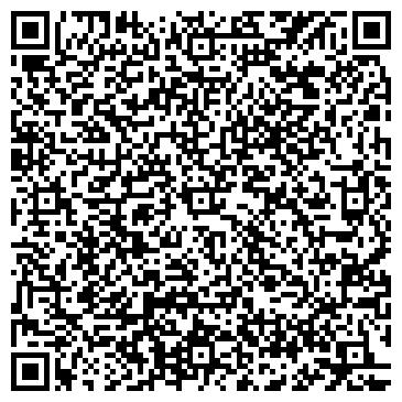 QR-код с контактной информацией организации ТРАКТИРЪ НА ЕКАТЕРИНИНСКОЙ