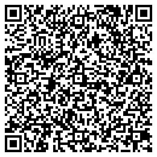 QR-код с контактной информацией организации РИОНИ
