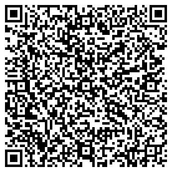 QR-код с контактной информацией организации КАСКАД-ПРОЕКТ