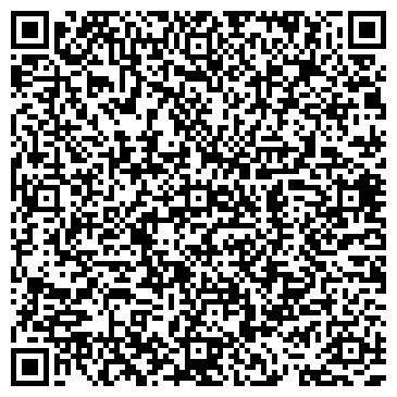 QR-код с контактной информацией организации ТИХВИНСКИЙ КОМПЛЕКСНЫЙ ЛЕСПРОМХОЗ, ЗАО