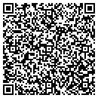 QR-код с контактной информацией организации ООО КЛЕОПАТРА