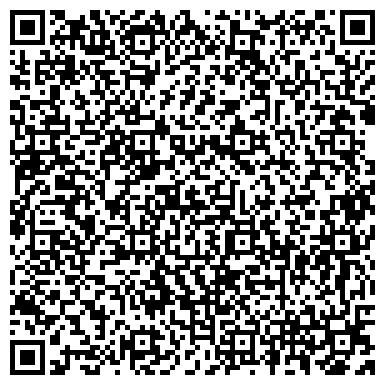 QR-код с контактной информацией организации ТИХВИНСКИЙ БОГОРОДИЧНЫЙ УСПЕНСКИЙ МУЖСКОЙ МОНАСТЫРЬ