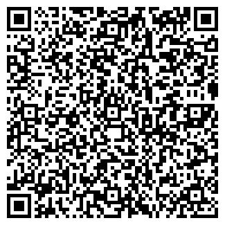 QR-код с контактной информацией организации ПАТЕНТ