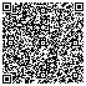 QR-код с контактной информацией организации ООО СЕРВИС ОФИСНЫХ ТЕХНОЛОГИЙ