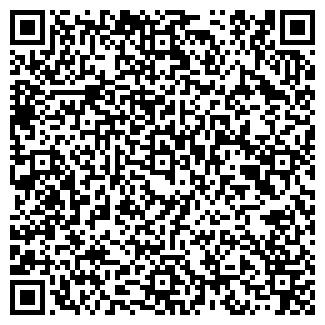 QR-код с контактной информацией организации СОФРАН