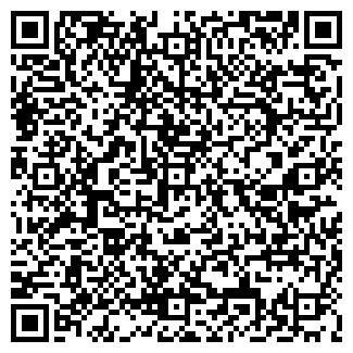 QR-код с контактной информацией организации КРАСАВСКАЯ ШКОЛА
