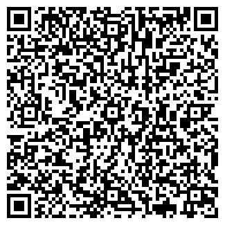 QR-код с контактной информацией организации КОМИТЕТ ЖКХ