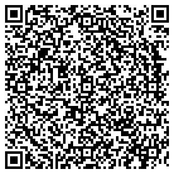 QR-код с контактной информацией организации ЗАО ТИТРАН-ЭКСПРЕСС