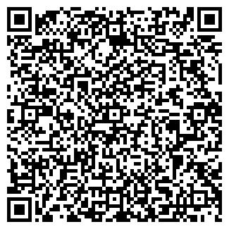 QR-код с контактной информацией организации ГОРКА