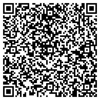 QR-код с контактной информацией организации ООО ВАН