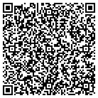 QR-код с контактной информацией организации ВОЛНА ВОЛХОВСКОЕ УПП ВОИ