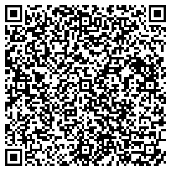 QR-код с контактной информацией организации ОРАНЖЕВОЕ НЕБО