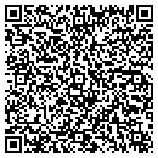 QR-код с контактной информацией организации ООО ФРЕЗ