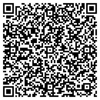 QR-код с контактной информацией организации ЛЕНОБЛГАЗ