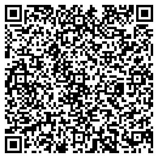 QR-код с контактной информацией организации ООО АРАКС