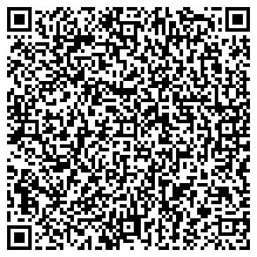 QR-код с контактной информацией организации ООО Асфальт - ДорГруп