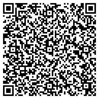 QR-код с контактной информацией организации ПРОКУС
