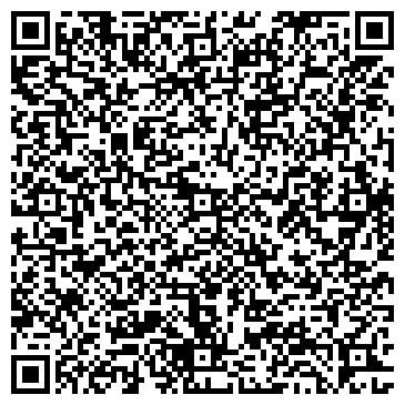 QR-код с контактной информацией организации ТИХВИНСКОЕ РЕСТАВРАЦИОННОЕ УПРАВЛЕНИЕ, ООО