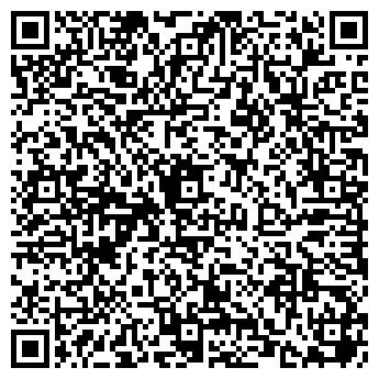 QR-код с контактной информацией организации ДОЛГОЗЕРО
