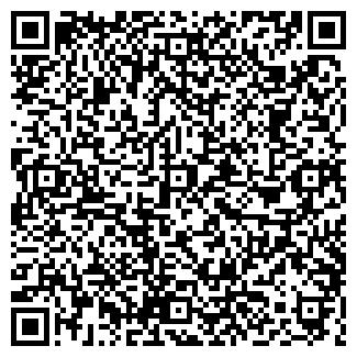 QR-код с контактной информацией организации ЛЕВЕНБРАУ