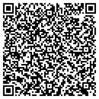 QR-код с контактной информацией организации ПРИСТАНЬ
