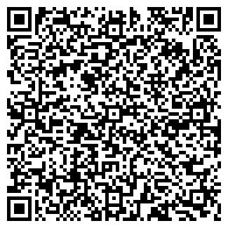 QR-код с контактной информацией организации БАНИ