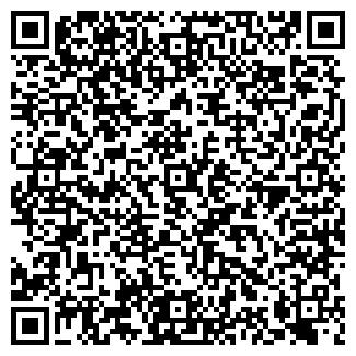 QR-код с контактной информацией организации ПЕТРОВИЧ
