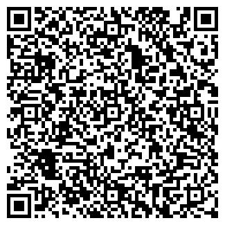 QR-код с контактной информацией организации ПАШОЗЕРО