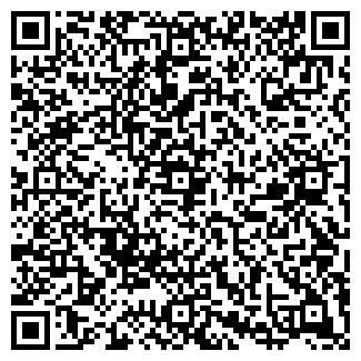 QR-код с контактной информацией организации КРАСАВА