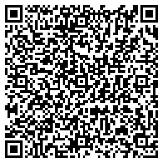QR-код с контактной информацией организации ПЯХТА